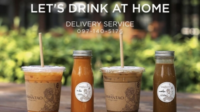 Samantao Heritage Coffee Delivery